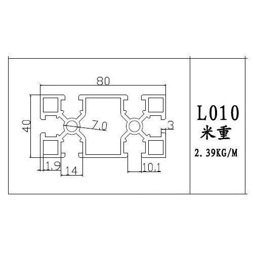 流水线12博app下载CAD图(L010)