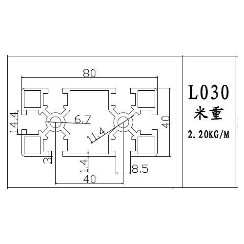 流水线12博app下载CAD图(L030)