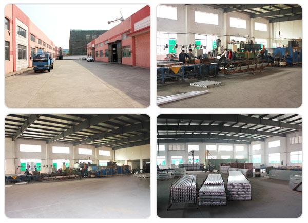 张家港市八方铝业有限公司